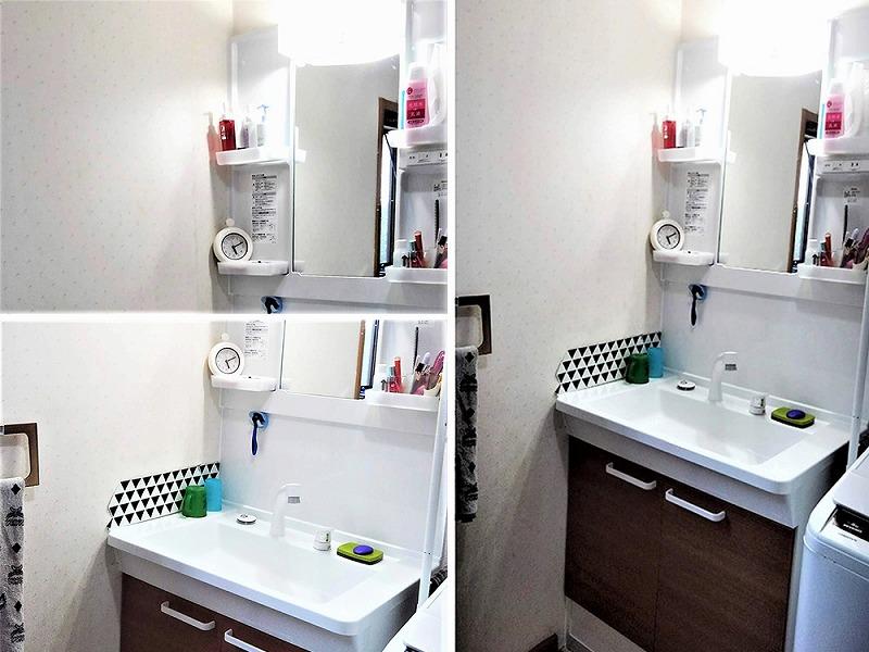 洗面化粧台取り替え工事