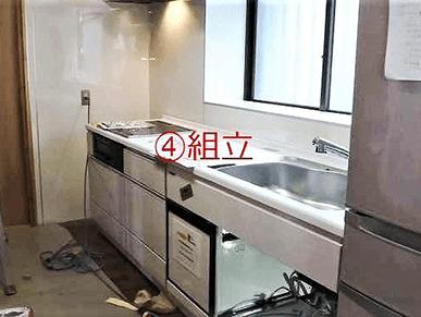 【4】システムキッチン組み立て作業