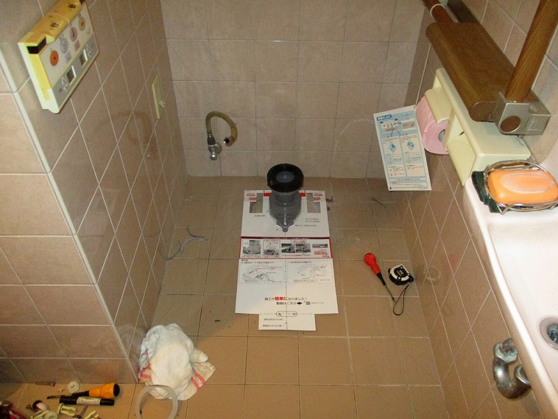 【1】排水アジャスター設置