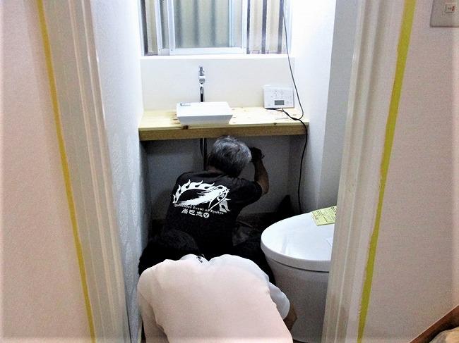 3:手洗い器取り付け