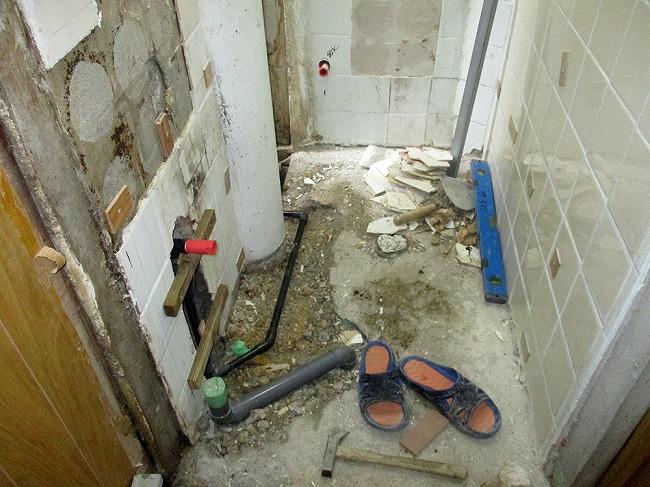 【3】トイレ解体・撤去