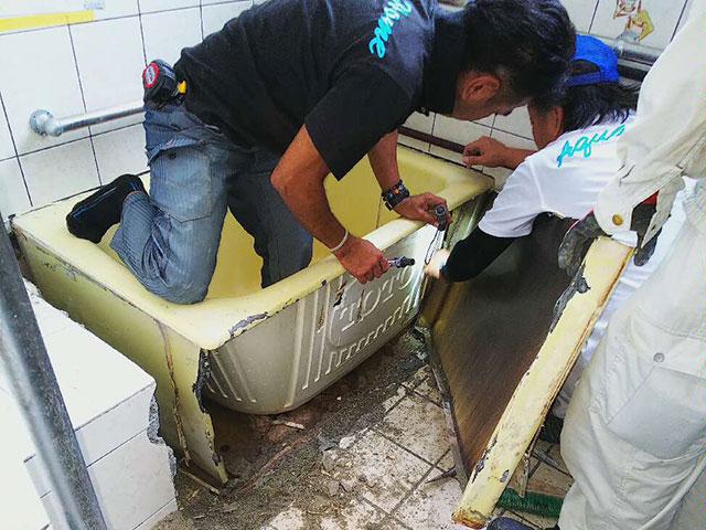 【1】浴槽解体撤去作業