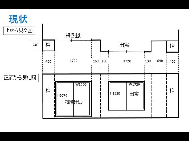 【1】現状図