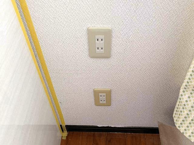【3】電気工事